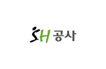 SH(서울주택도시공사)